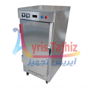 garmkhane2 300x300 - گرمخانه غذا