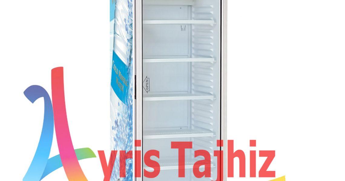 یخچال کینو
