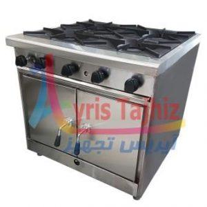 ojaghgaz 300x300 - تجهیزات آشپزخانه صنعتی