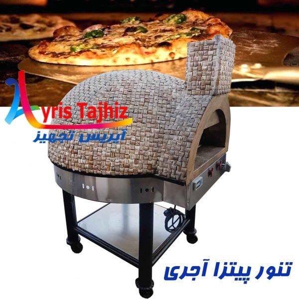 تنور پیتزا آجری